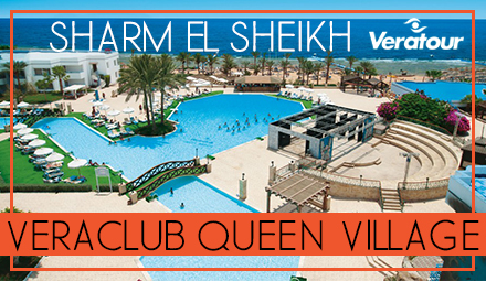 Eden Village Premium Tamra Beach - EDEN VIAGGI